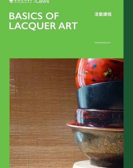 Lacquer Art Workshop<br>漆藝課程