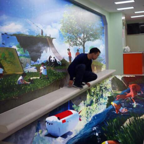 婦聯幼稚園 3D地畫