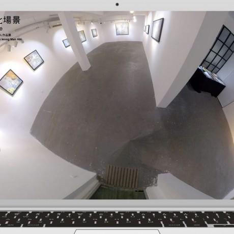 Man-Hin,Ieong , Online 3D Exhibition